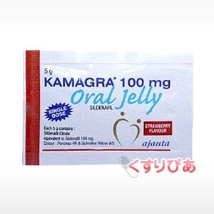 kamagra_ojs