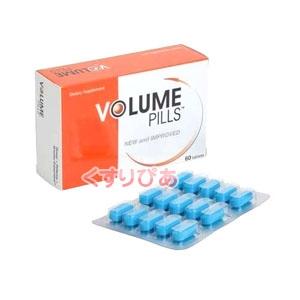 Volume-Pill