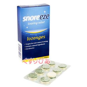 snoreeze-dula