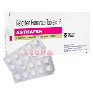 asthafen