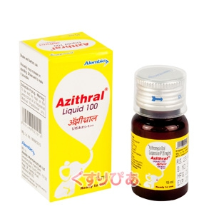 azithral