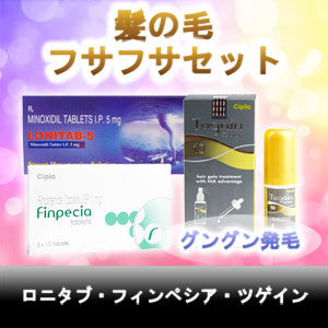 fusafusa_set