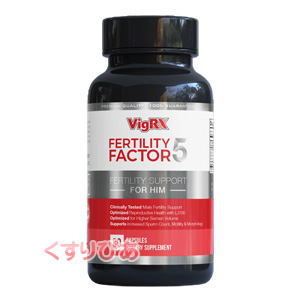 fertilityfactor5