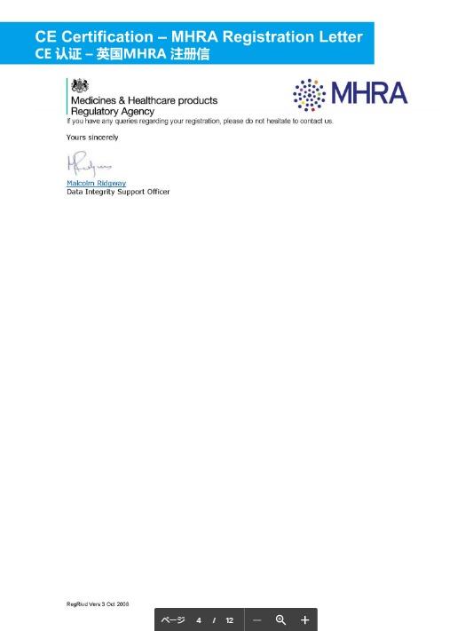 抗体検査MHRA3
